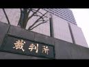 [озвучка AniVis Group] 99.9: Адвокат по уголовным делам99.9: Keiji Senmon Bengoshi (1 серия)