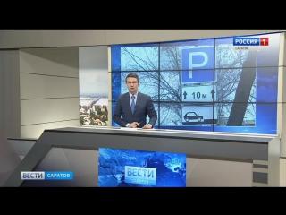 Парковку автотранспорта частично ограничат на улице Вольской