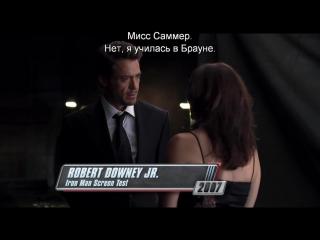 Пробы Роберта Дауни-мл. на роль Тони Старка в фильм «Железный Человек» (1)