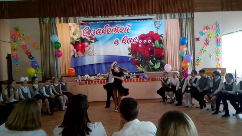 Последний звонок у партнёра 23.05.2017 г. гимназия №16