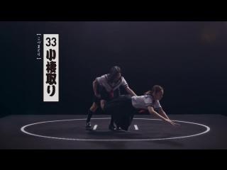 Sumo Girls Eighty-Two Techniques -相撲ガールズ82手 -セーラー服の美少女が相撲! - #SUMO82