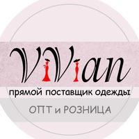 Vivian -прямой поставщик одежды Одесса Харьков