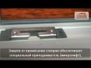 Фурнитура для пластиковых окон Siegenia Titan AF. Преимущества