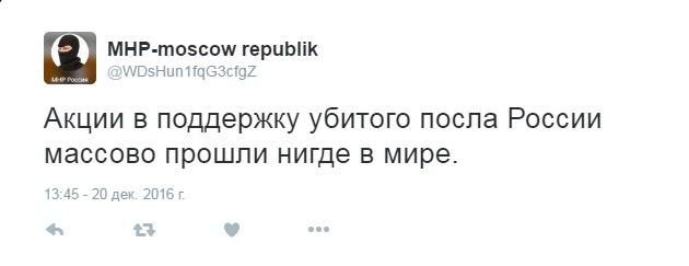 """""""Мы не общаемся друг с другом. Или делаем это минимально"""", - Песков о взаимоотношениях России и США - Цензор.НЕТ 2582"""