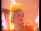 Укупник, Лещенко, Гнатюк и Блестящие - Небо (Новогодняя ночь на Первом (ОНТ+Первый, 01.01.2004)