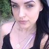 Ирина Киреенко