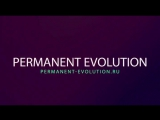 Permanent Evolution Present