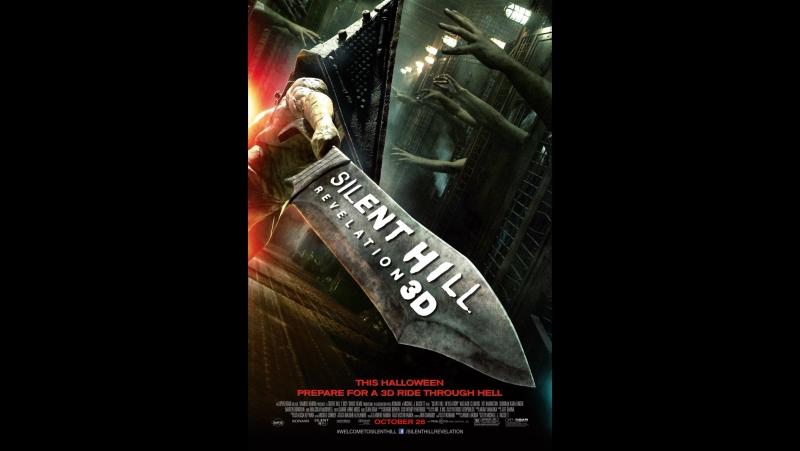 Silent Hill Revelation 3D 2012