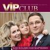 Журнал VIP club