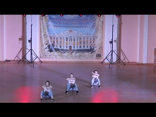 Kin Crew Мастерская Танца СОЮЗ 36
