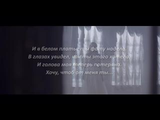 Егор Крид - Невеста (Video Lyric, Текст Песни)