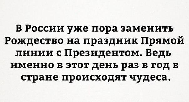 Фото №456239063 со страницы Григория Беляева