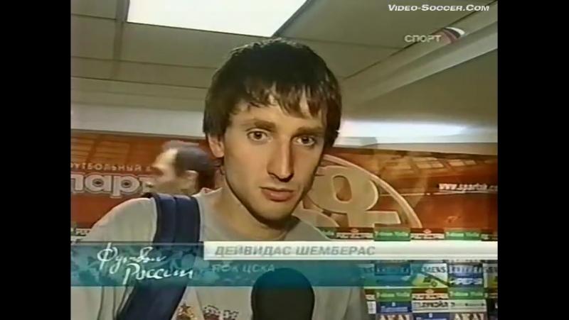 22052005. ЧР 9 Тур. Спартак-ЦСКА 13