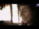Последние числа майя. 3 часть