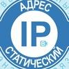 Статический IP адрес для 3G / 4G сетей   BiREVIA