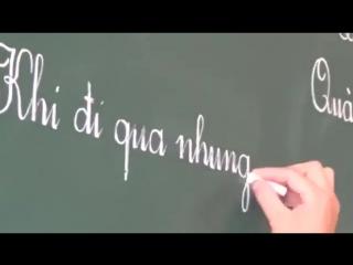 Офигенная каллиграфия