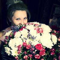 Аня Гриненко
