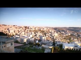«Путь Христа» Документальный фильм Первого канала