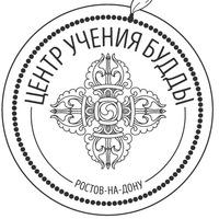 Логотип ЦЕНТР УЧЕНИЯ БУДДЫ