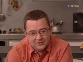 staroetv.su Пока все дома (Первый канал, 2003) Борис Крюк