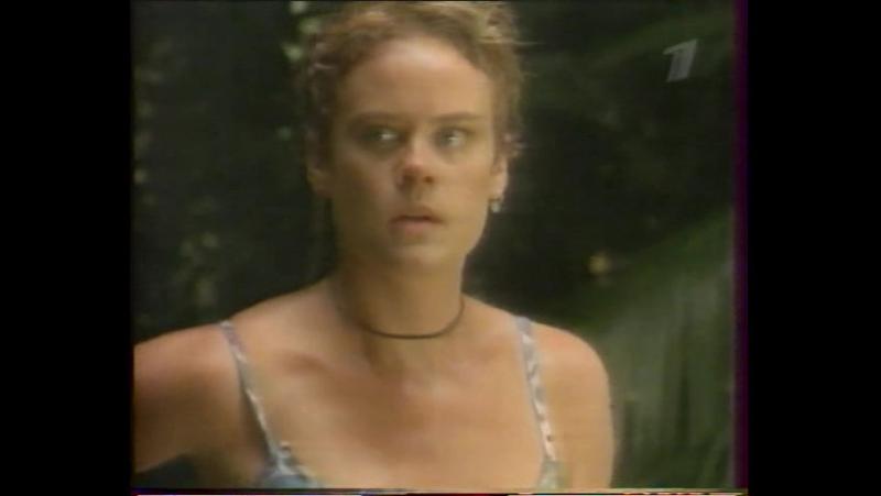 Остров страха. 3 серия (1999)