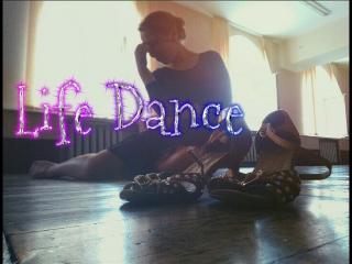 Life Dance - Как реагируют бальники, когда у них что-то плохо получается.