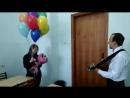 С днем рождения Мая Почтальоны Радости от Анжелики