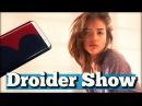 Galaxy S8 живьем и ПОРОЧНАЯ страсть | Droider Show 274