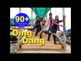 Ding Dang In Slum Area  Munna Michael  Blue Apple Dance Academy