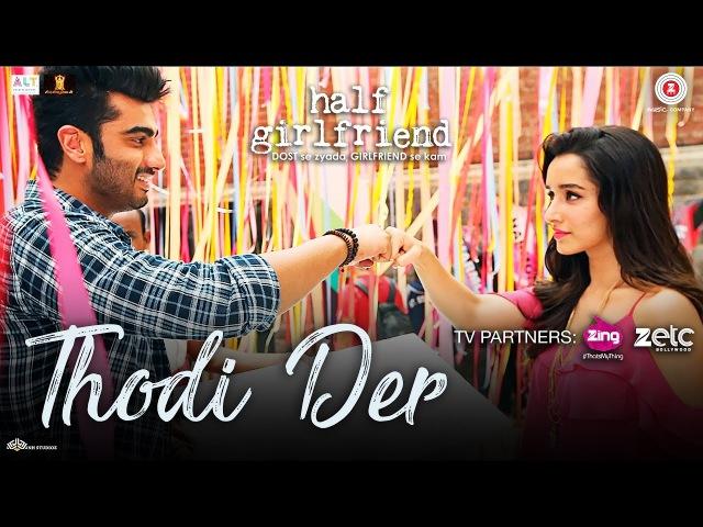 Thodi Der | Half Girlfriend | Arjun Kapoor Shraddha Kapoor | Farhan Saeed Shreya Ghoshal |Kumaar