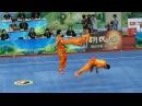 1st China National Wushu Games 第一届全国武术运动大会 Men Duilian Tianjin Team 天津 张欣欣 秦林飞 陈相印 9.66
