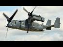 Новый Конвертоплан США не имеющий аналогов в мире Bell V 280 Valor и MV 22 Osprey