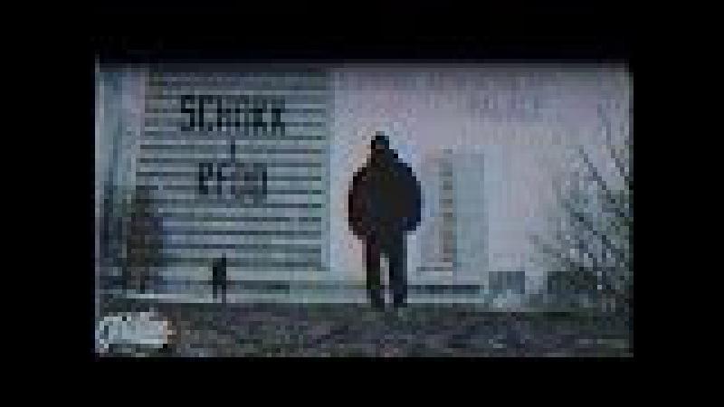 Schokk feat. Redo - В Африке дети не носят PALACE