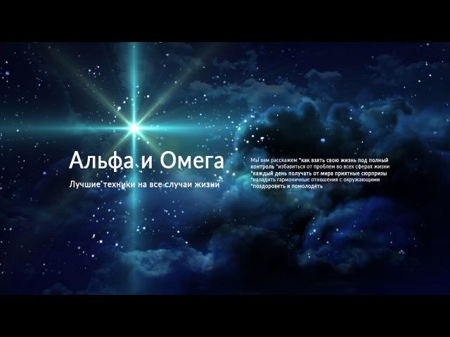 В Альфу - через звук, Елена Дворяшина, 06.04.2017