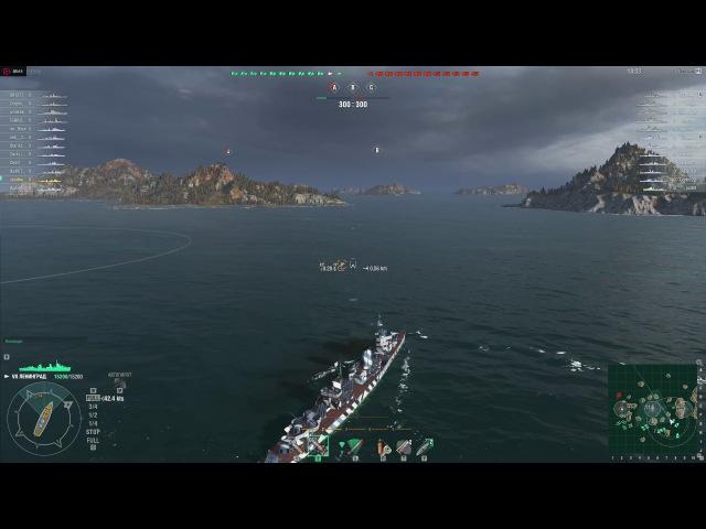 Эсминец Ленинград World of Warships