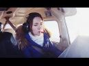 Девушка пилот рассказывает, как научиться летать