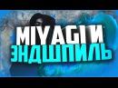 ИНОСТРАНЦЫ СЛУШАЮТ MiyaGi и Эндшпиль Дом Санавабич Двигайся Подборка V 2 0