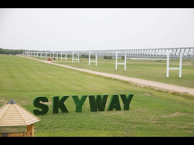 Sky Way 01 07 17г Экофест
