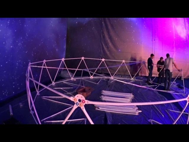 Купольный шатер Vitamin-Z. Часть №1 Начинаем собирать Купольный шатер D:6 м!