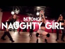 BEYONCE NAGHTY GIRL Michelle JERSEY Maniscalco Choreography