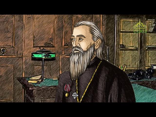14 августа. Священномученик Димитрий Павский, пресвитер.