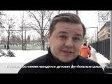 Руслан ПИМЕНОВ Наш футбол жив, но его надо популяризировать
