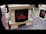 Real Flame Rockland LUX WT Firespace 25 S IR