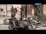 1943. Серия 16 (2013) @ Русские сериалы