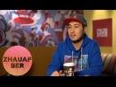 ZHAUAP BER: Аян Бирбаев 2-ая часть