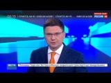 Новости на Россия 24  Сильнейшие наводнения в Индии идет эвакуация