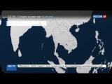 Новости на Россия 24  В Таиланде погибли двое россиян
