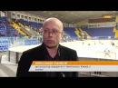 Детский хоккей вернулся на главную спортивную арену страны