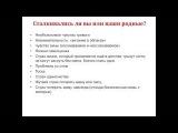 Галина Воробьева Денежная карма и нерожденные дети в системе Рода