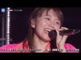 [WEB] Upcoming #63 MC: Saho Akari & Wada Ayaka
